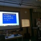 『滋賀大学プロジェクト型インターンシップ最終日』の画像