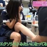 『【乃木坂46】衝撃!!柴田柚菜、激しく大悶絶してしまう!!!!!!』の画像