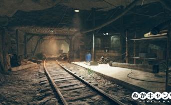 カールトン鉱山(Carleton Mine)
