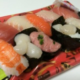 『寿司食ったど~』の画像