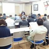 『宮田村大原地区で廃棄物最終処分場問題学習会を開催(4/20)』の画像