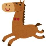 『【悲報】馬さん、中指だけで立っていた』の画像