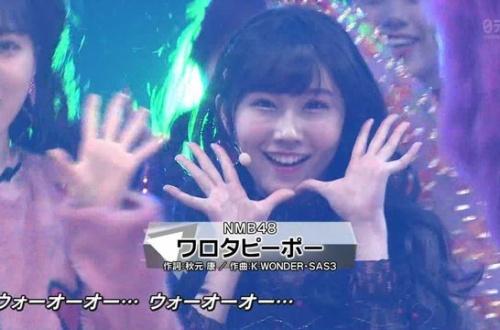【悲報】NMB48さん、完全にお前らをバカにした歌を披露してしまうwwwwwwのサムネイル画像