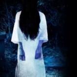 『幽霊が言った最後の言葉』の画像