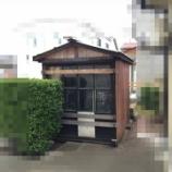 『物置小屋の解体』の画像