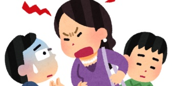 義弟嫁が自分の娘は絶対いじめられないようにしたいと意気込みすぎてむしろモンペ…。娘ちゃんにとっても良くない気がしてならない