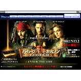『■PIRATES of the CARIBBEAN -DEAD MAN'S CHEST-』の画像