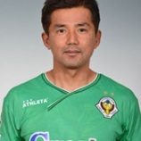 『45歳永井秀樹引退!93年J開幕からプレー、カズに次ぐ現役最年長2位』の画像
