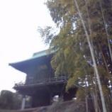 『寺めぐり』の画像
