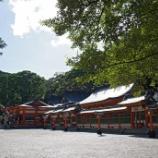 『(^^)vいつか行きたい日本の名所 熊野速玉大社』の画像