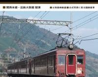 『Rail No.101 1月21日(土)発売』の画像