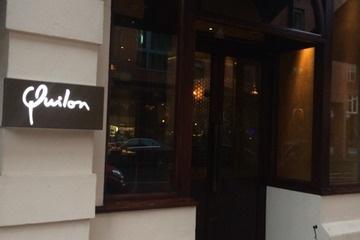 Quilon Restaurant(ロンドン)異郷に根を下ろすということ