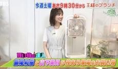 【乃木坂46】山下美月、芸人とお買い物!!!!!!!