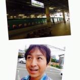 『仙台でした!』の画像