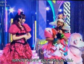 音楽番組に浜田ばみゅばみゅ生出演 きゃりーぱみゅぱみゅと共演を果たし「姉です」と明かす
