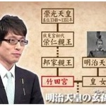 【オリンピック】竹田恒泰氏、五輪選手に「負けたのにヘラヘラと『楽しかった』はあり得ない」 ネットでは様々な反応が
