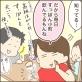 【PR】滋養強壮にコラーゲン!すっぽん料理をドキドキ初体験!!!