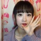 『[動画]2018.12.30(23:10~) SHOWROOM 「=LOVE(イコールラブ) 音嶋莉沙」@個人配信』の画像