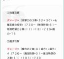 ドラクエの「ちから+武器の攻撃力=攻撃力」みたいな計算式クソすぎない???????