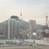 『年越し韓国の旅 観光編-1』の画像