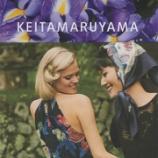 『KEITA MARUYAMA 2018 SS LOOK BOOK』の画像