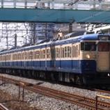 『【過去画】115系M40編成の常磐線試運転』の画像