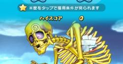 【妖怪ウォッチぷにぷに攻略】ガシャどくろG攻略方法!