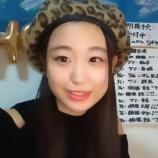 『[動画]2020.01.22(20:25~) SHOWROOM 「=LOVE(イコールラブ) 瀧脇笙古」@個人配信』の画像