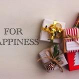 『クリスマスプレゼントにいかが?おしゃれ女子話題のコレ!』の画像