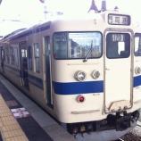『(番外編)福岡・JR久留米駅前にある大きな○と小さなアレ』の画像