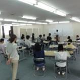 『本日の特別講座 筆文字アートに挑戦!』の画像