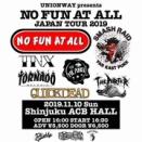 NO FUN AT ALL JAPAN TOUR