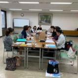 『10月研修委員会』の画像