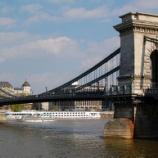 『行った気になる世界遺産 ブダペストのドナウ河岸とブダ城地区およびアンドラーシ通り セーチェーニ鎖橋 マルギット橋 エルジェーベト橋』の画像