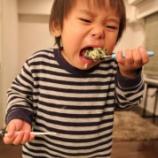『飲食店で「うめぇ…うめ゛ぇよ゛ぉぉぉ!……」って言いながら食べるの楽しすぎワロタwwwwwwwwwwwwwwwwwww』の画像