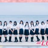 『[動画]2017.09.16 =LOVE「♪=LOVE(イコールラブ)」@さしはらSHOW!(AKB48SHOW!) 【指原莉乃、=LOVE(イコールラブ)】』の画像