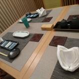 『串揚げ10本コース「梅」@新阪急ホテル・なにわ橘』の画像