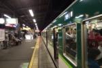 京阪電車本線が最大20分くらい遅延〜5月2日(金)。23時前現在〜