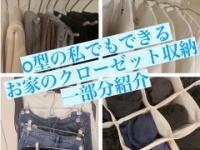 【乃木坂46】和田まあや、意外と賢かったwwwwwwwww