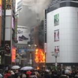『【乃木坂46】『紅白歌合戦』オープニング演出現場付近で大火事が発生した模様・・・』の画像