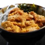 『【北海道ひとり旅】せたな 漁師の直売店 浜の母さん食事処『せたな町のウニ丼』』の画像