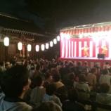 『上戸田氷川神社で秋季大祭(奉納演芸会)開催中』の画像