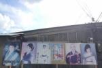 選挙ポスターにしてはメンツが濃い!これは『槃若寺の盆踊りのお知らせ』だ!
