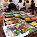 京都まちなかゲーム会