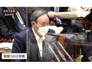 【動画】菅義偉、壊れる 国会騒然