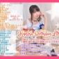 🎀10/19(土) 🌟KyoKa Birthday LIVE...