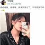 【画像】美人中国代表選手「負けちゃった~、みんなごめんね!また3年後に会いましょう(パシャッ」→炎上