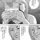 『【画像】風俗嬢さん、預金通帳が精神安定剤wwwwwwwwwwwwww』の画像
