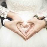 『結婚を反対された理由は、両親の学歴!?相手の親が不満を持っている』の画像