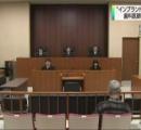 インプラント手術で女性死亡、2審も猶予つき判決 - 東京高裁